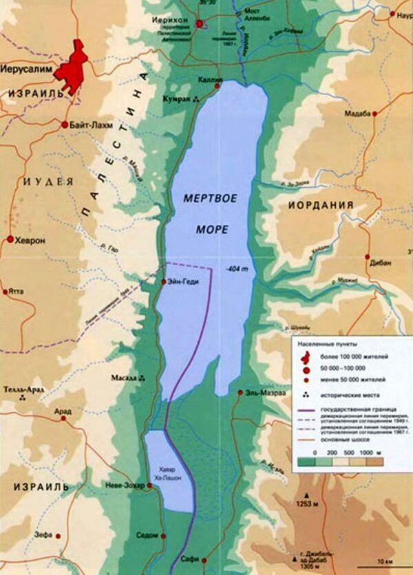 World map in Russian - Israel: where is the Dead sea? on
